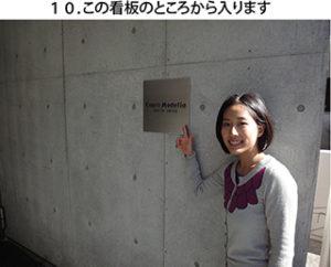 道のり10(小)