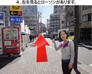 道のり4(小)