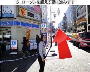道のり5(小)