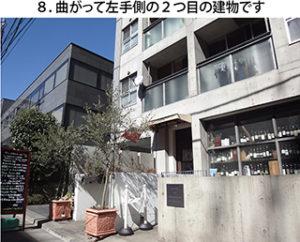 道のり8(小)