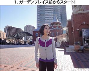 道のりG1(小)