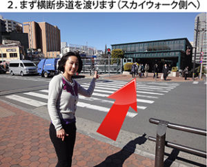 道のりG2(小)