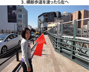 道のりG3(小)