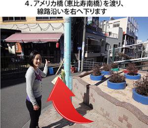 道のりG4(小)