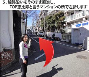 道のりG5(小)