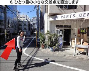 道のりG6(小)