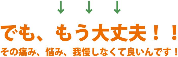 bizvector素材4
